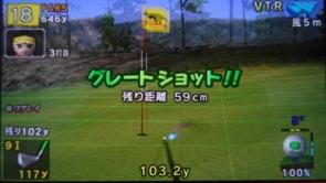 みんなのゴルフ ポータブル1 ユメリビギナーズツアー (79)