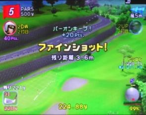 みんゴル4をプレイ 第18回 さくら山の裏Zに挑む (18)
