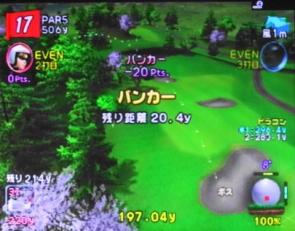 みんゴル4をプレイ 第18回 さくら山の裏Zに挑む (26)