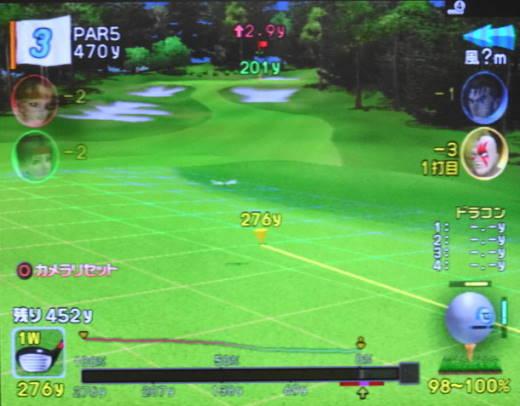 しゅんYゼネラルNゴルフ2016(1st) (5)
