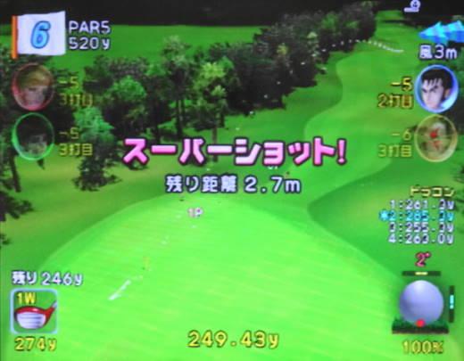 しゅんYゼネラルNゴルフ2016(1st) (7)