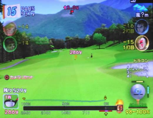 しゅんYゼネラルNゴルフ2016(1st) (11)