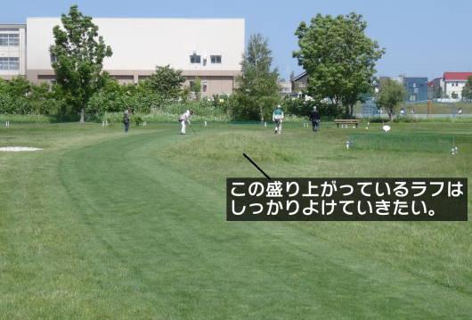 北海道石狩 緑苑台PG (11)