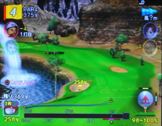 しゅんYゼネラルNゴルフ16(2nd) (3)