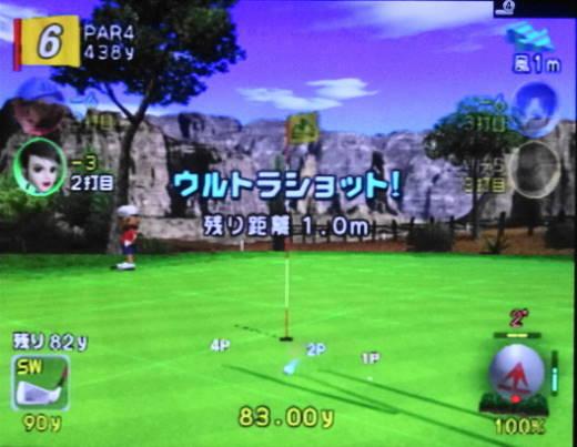 しゅんYゼネラルNゴルフ16(2nd) (4)