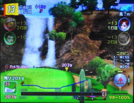 しゅんYゼネラルNゴルフ16(2nd) (10)