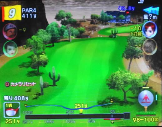 しゅんYゼネラルNゴルフ16(2nd) (6)