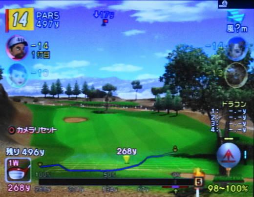 しゅんYゼネラルNゴルフ16(2nd) (11)