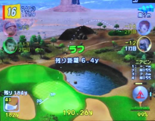 しゅんYゼネラルNゴルフ16(2nd) (15)