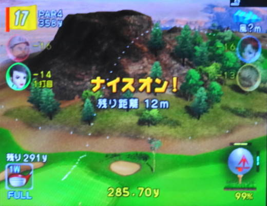 しゅんYゼネラルNゴルフ16(2nd) (16)