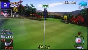 s-みんゴルP1 イーグルトライゲーム (2)