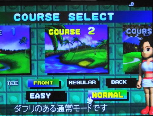 しゅんYゼネラルNゴルフ16 第3R (1)