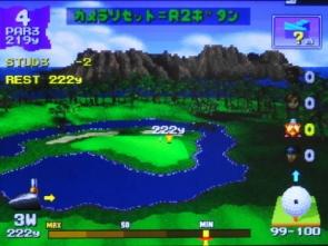 しゅんYゼネラルNゴルフ16 第3R (4)
