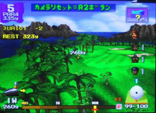 しゅんYゼネラルNゴルフ16 第3R (5)