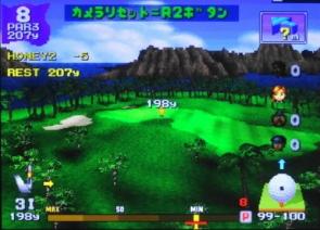 しゅんYゼネラルNゴルフ16 第3R (8)