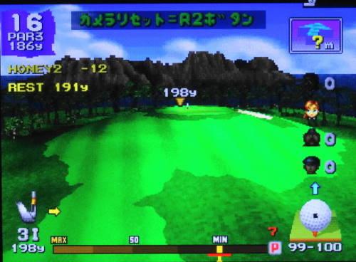 しゅんYゼネラルNゴルフ16 第3R (14)