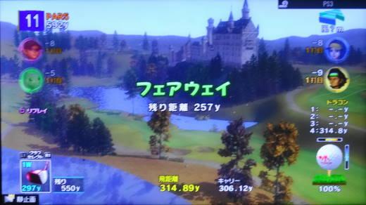しゅんYゼネラルNゴルフ16 Rd4 (10)