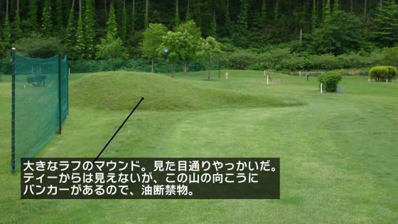 木古内町パークゴルフ場(フォレストPりろない) (a8)
