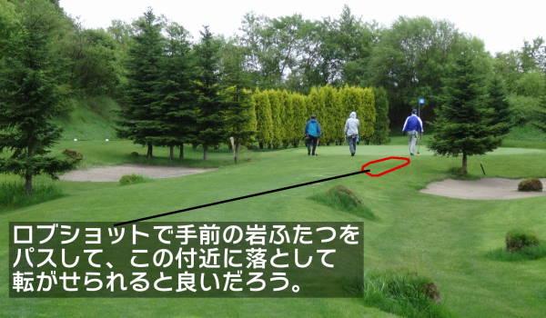 2016 6月 花夢里PG (5)