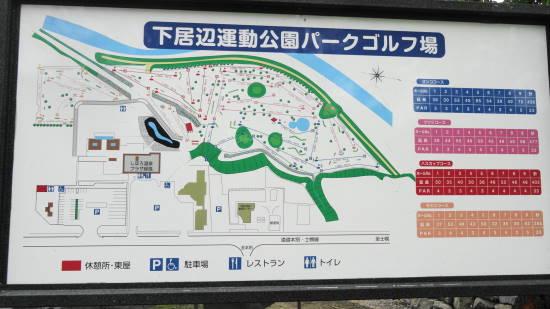 士幌町しほろ温泉PG (1)