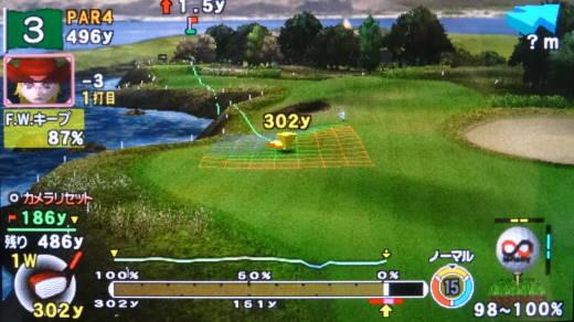 しゅんYほぼ全英オープンゴルフ2016 最終ラウンド (3)