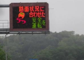 函館へのドライブ2016(11)