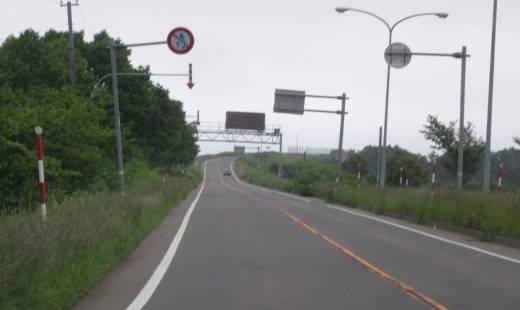 函館へのドライブ2016(13)