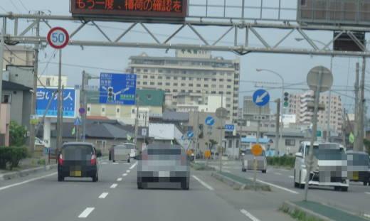 函館へのドライブ2016(24)