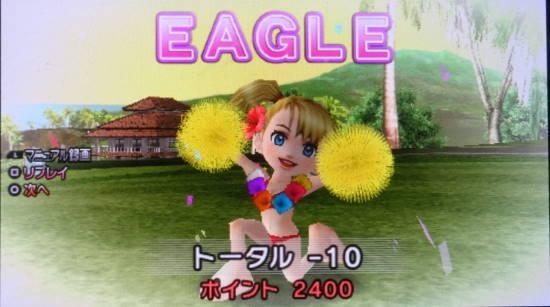 みんごる夏休み特集16-P2gmln (8)