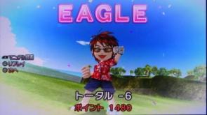 みんごる夏休み特集16-P2gmln (14)