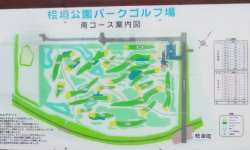 北海道 宗谷 枝幸 歌登 桧垣公園PG (11)