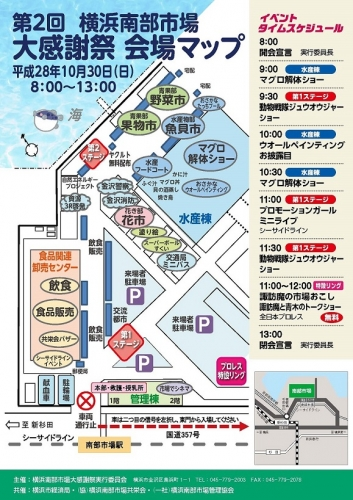 161030tirashiura.jpg