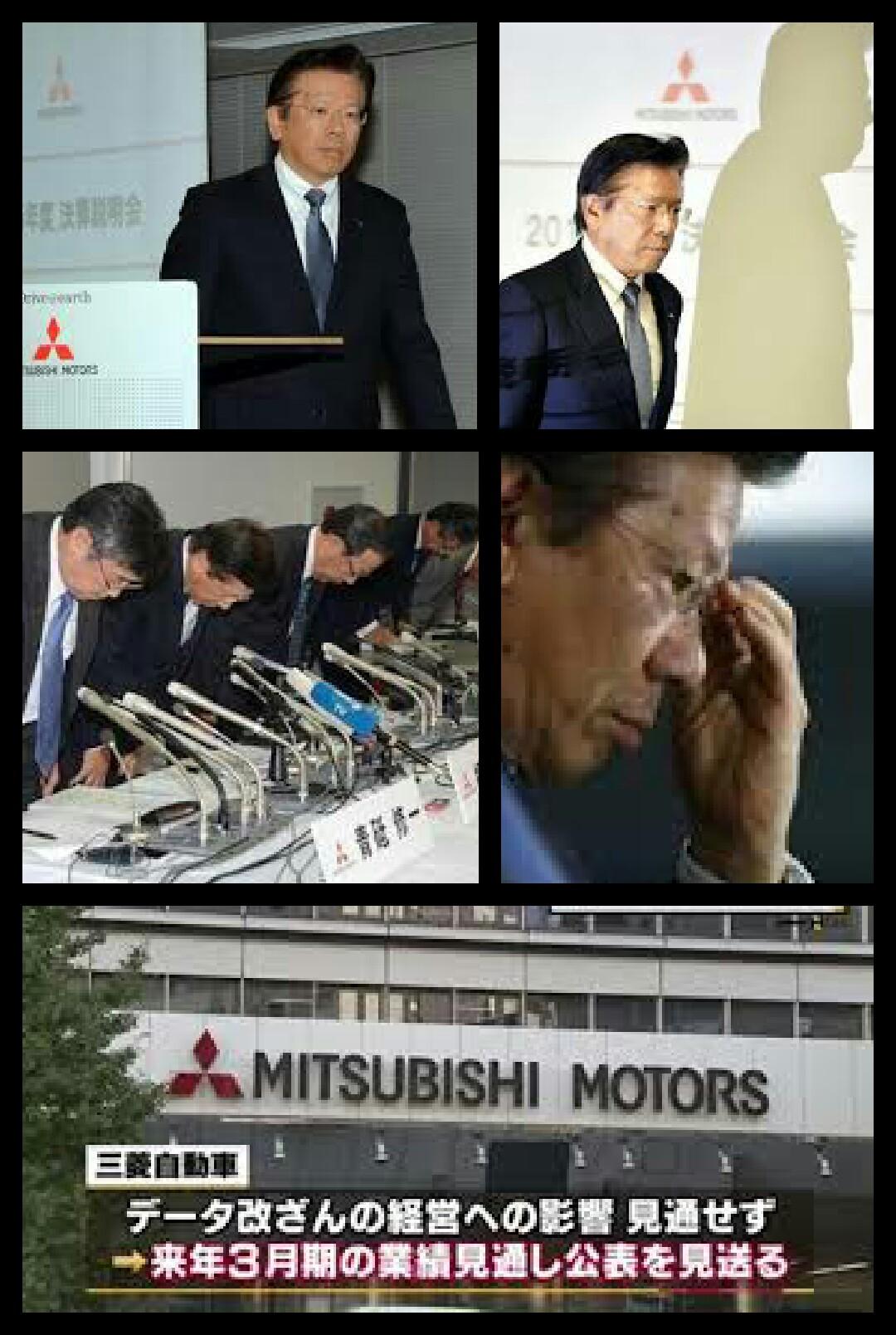 三菱自動車決算発表2016