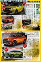 三菱 新型車予測 ベストカー