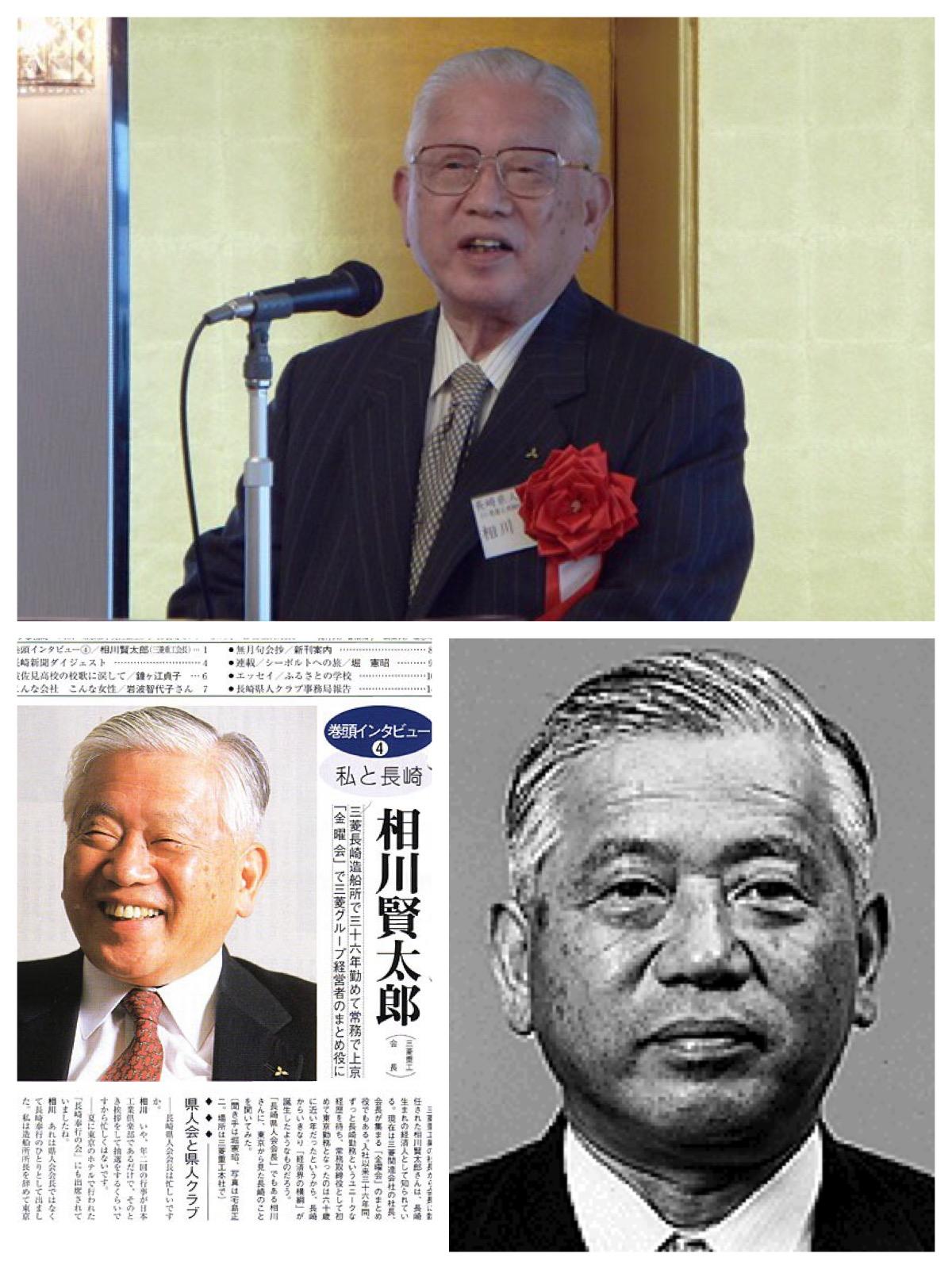 相川賢太郎氏