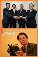 三菱自動車 新役員 日産
