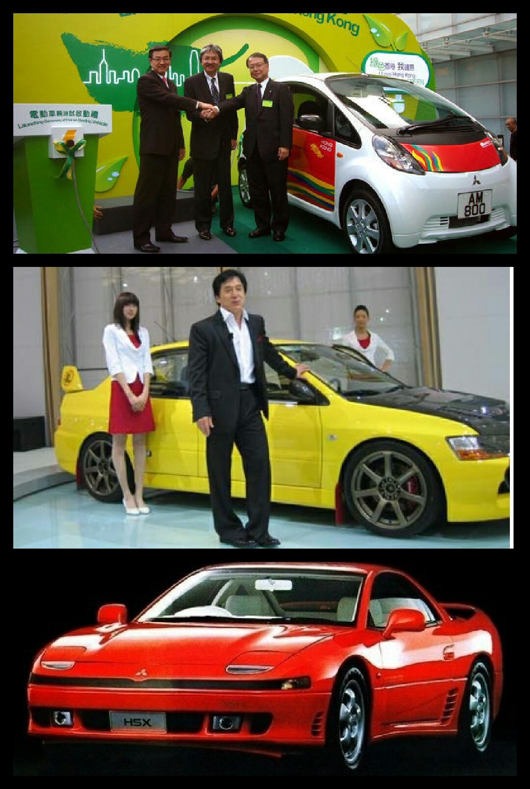 三菱自動車 香港