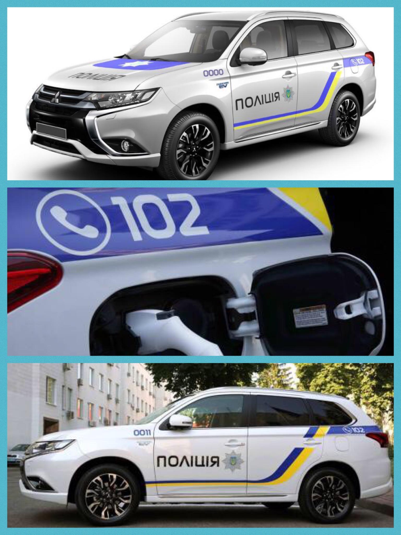 アウトランダーPHEV ウクライナ警察車両用
