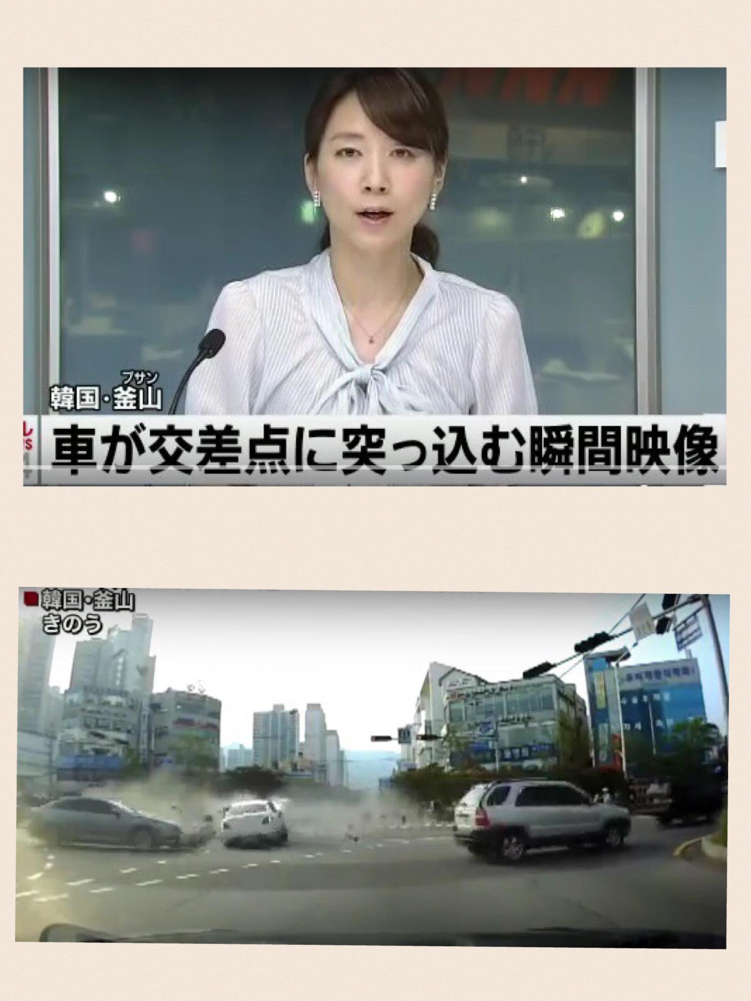 韓国のとんでもない自動車事故