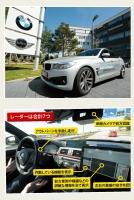 自動運転車 BMW