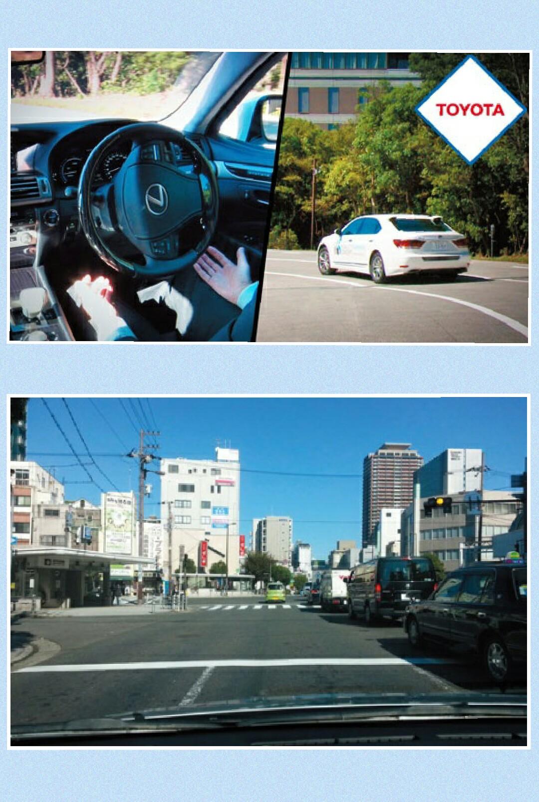 自動運転車 最新事情 チームニッポン