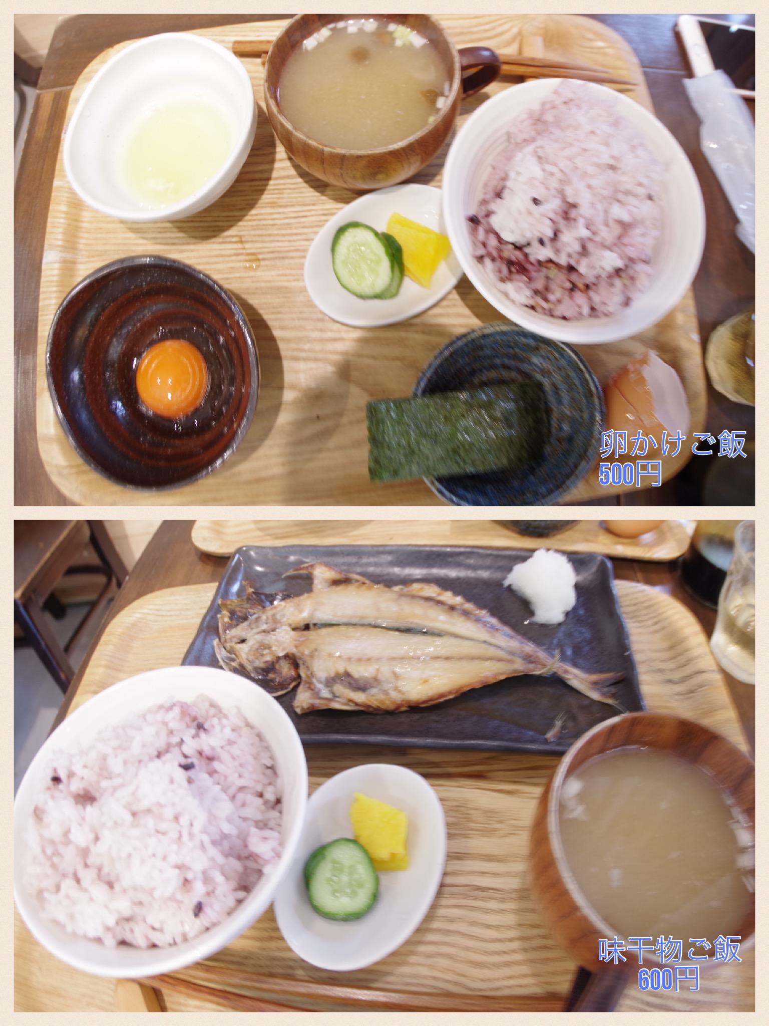 「Cafe ヨリドコロ」さんの卵かけご飯