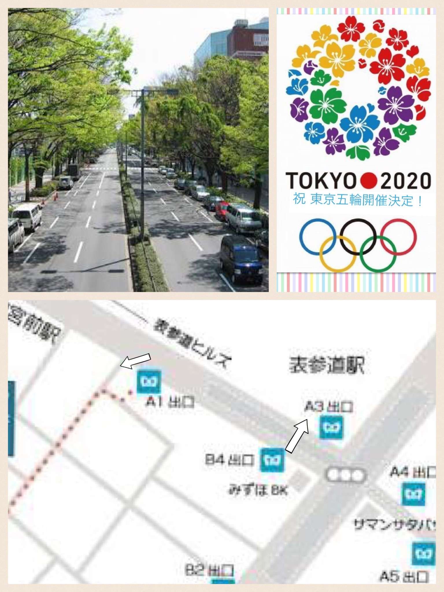 クルマの撮影スポット 表参道