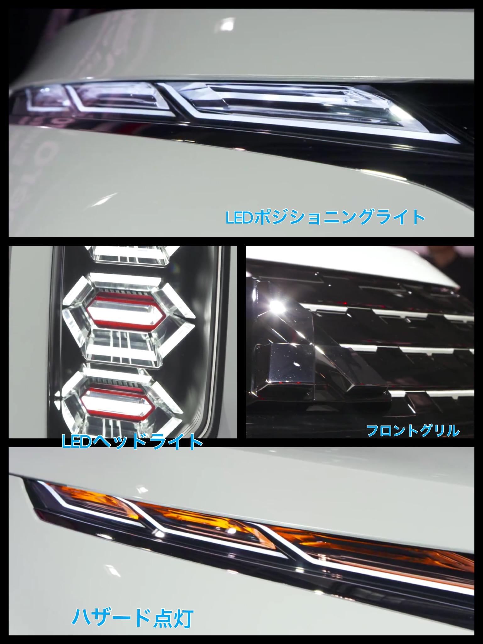 三菱GT-PHEVコンセプト Mitsubishi gt-phev concept