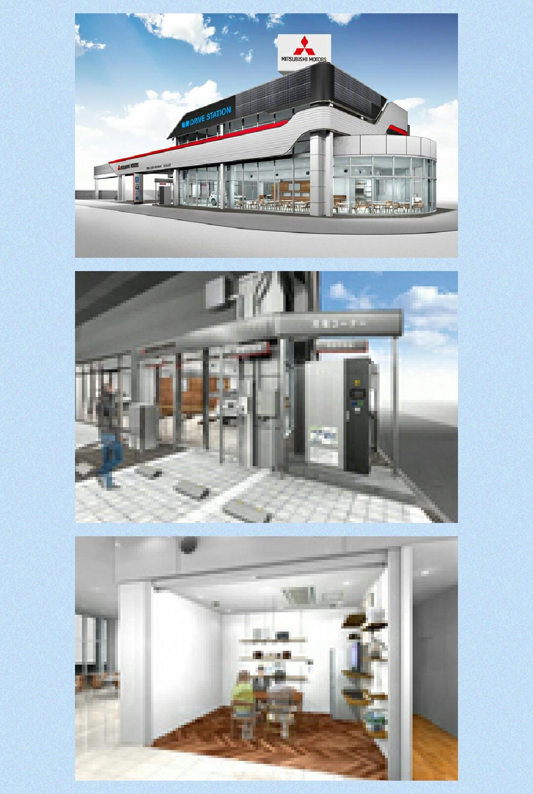 三菱 電動DRIVE Station
