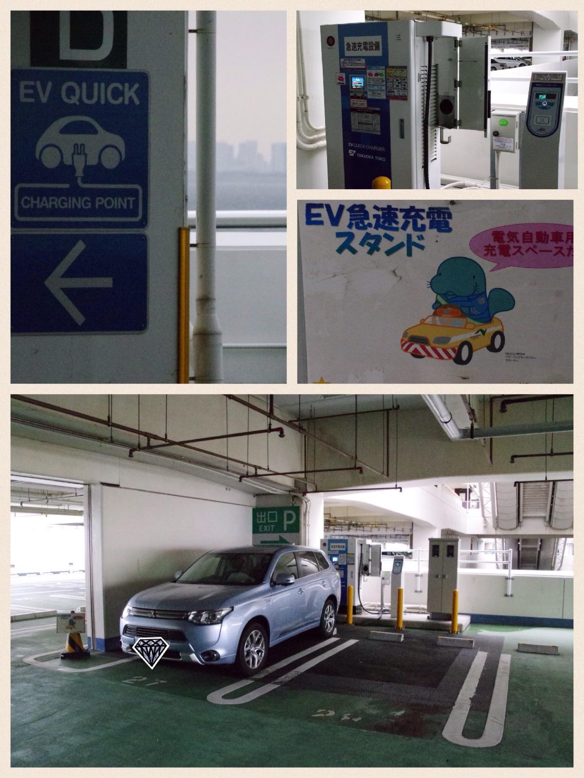 EV充電スポット 海ほたる駐車場