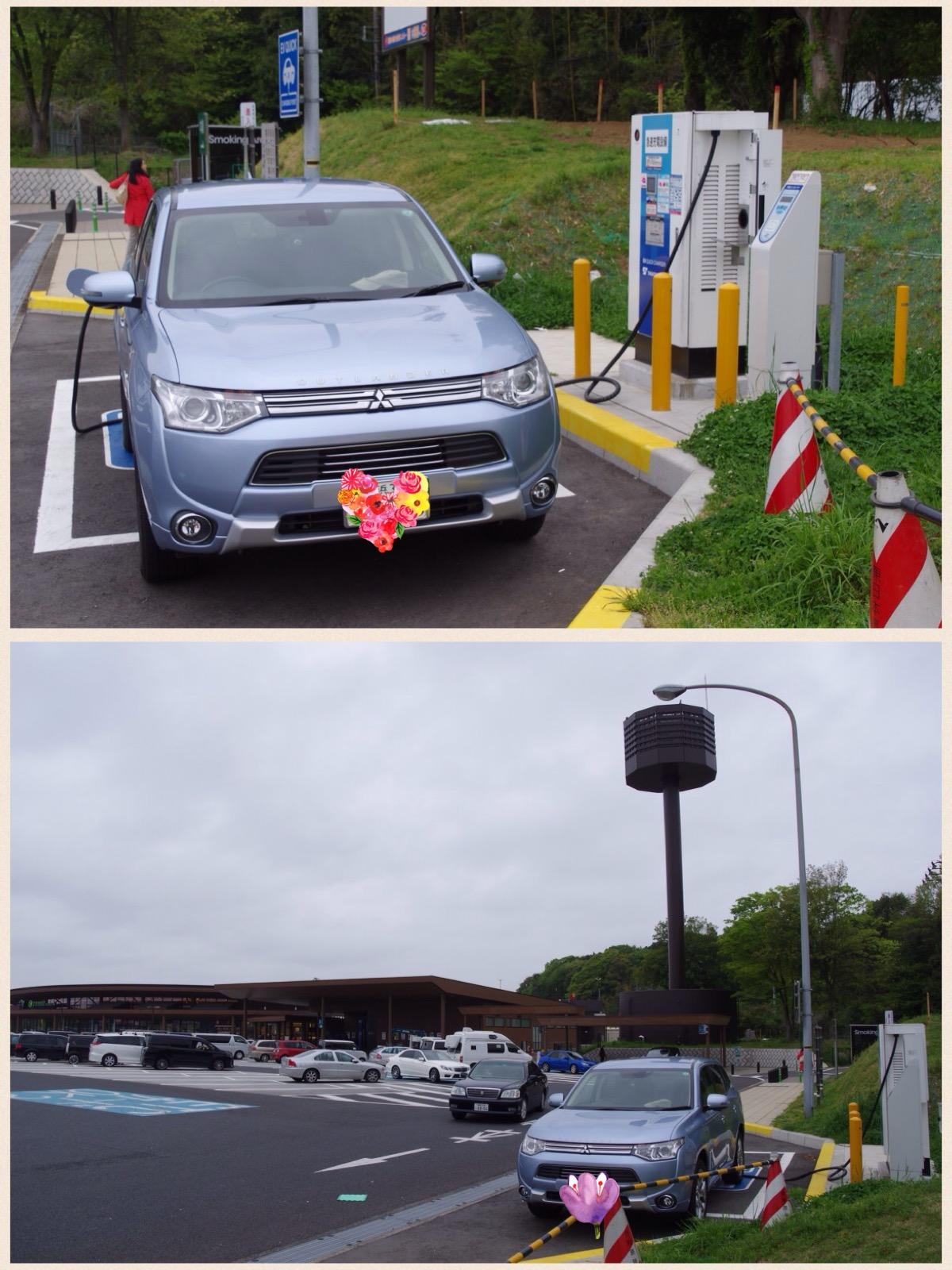 EV充電スポット 常磐道 守谷SA 下り