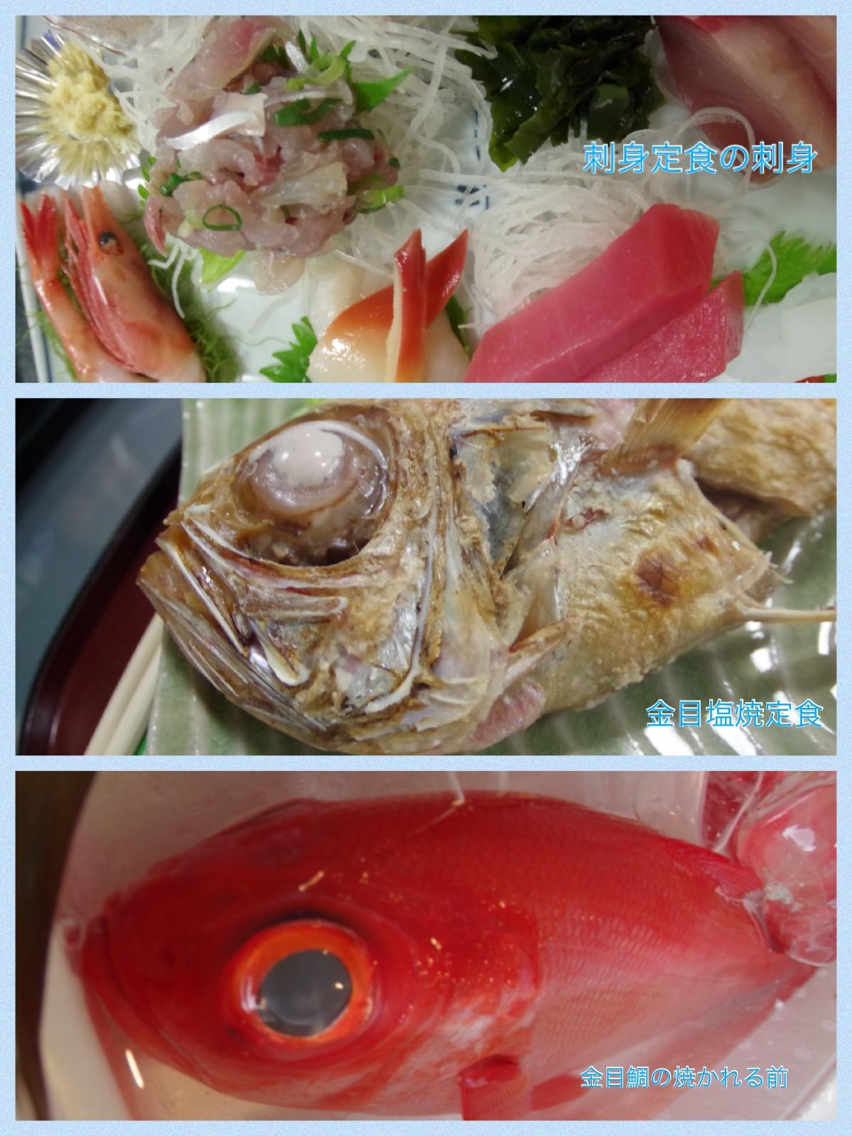 熱海 ひもの 海鮮料理 みやま