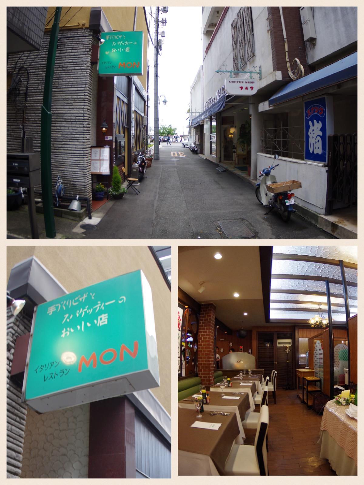 熱海 イタリアンレストラン MON モン