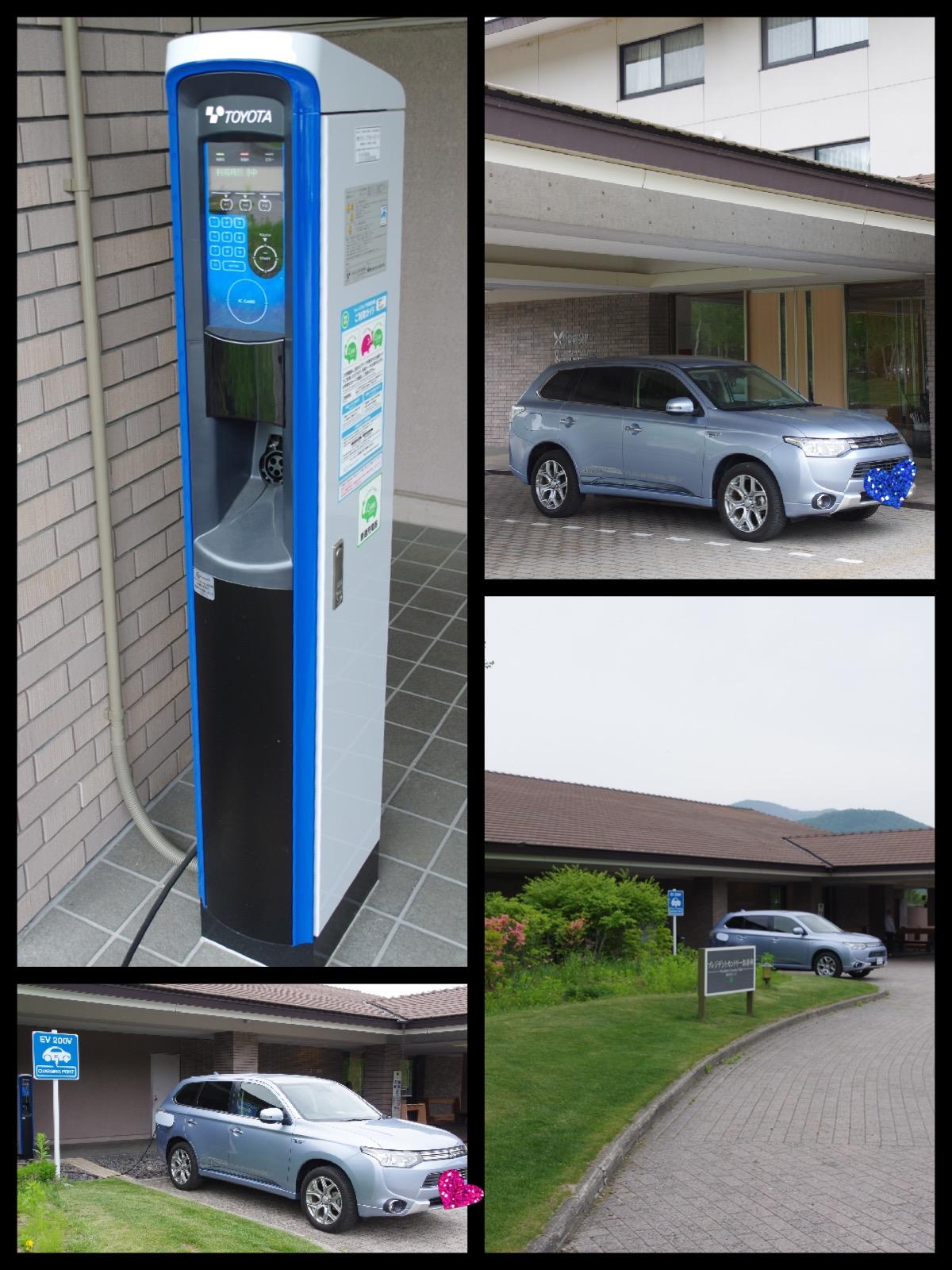 EV充電スポット 北軽井沢プレジデントカントリークラブ